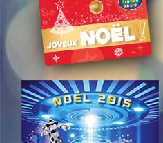 Nouveau : La carte Cadeau
